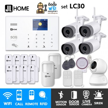 LC30 ชุดสัญญาณกันขโมยบ้านไร้สายและบ้านอัจฉริยะ แจ้งเตือนผ่านการโทร3G-4G/แอพมือถือWifi/SMS ชุดใหญ่เน้นวงจรปิด