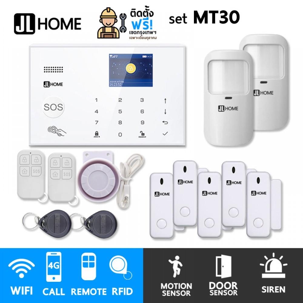 MT30 ชุดสัญญาณกันขโมยบ้านไร้สายและบ้านอัจฉริยะ แจ้งเตือนผ่านการโทร3G-4G/แอพมือถือWifi/SMS ชุดกลาง