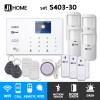S403-30 ชุดสัญญาณกันขโมยบ้านไร้สายและบ้านอัจฉริยะ แจ้งเตือนผ่านการโทร3G-4G/แอพมือถือWifi/SMS ความเคลื่อนไหว4 ประตู3